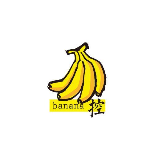 污香蕉图片头像