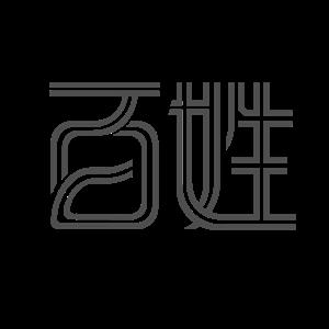 海峡汉字参数作品